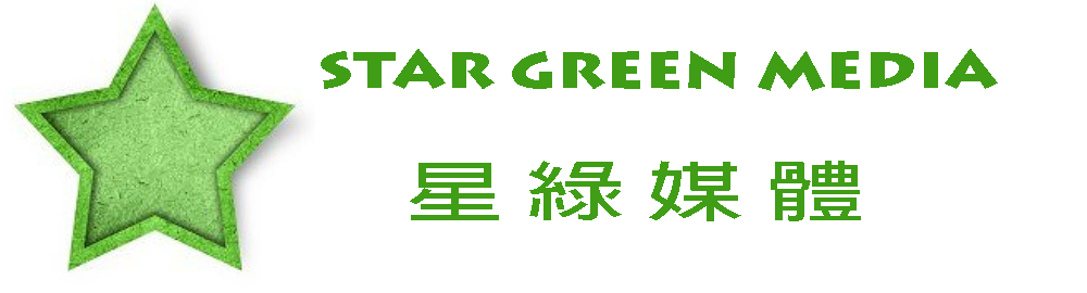 Star Green Media Technology Limited Demo